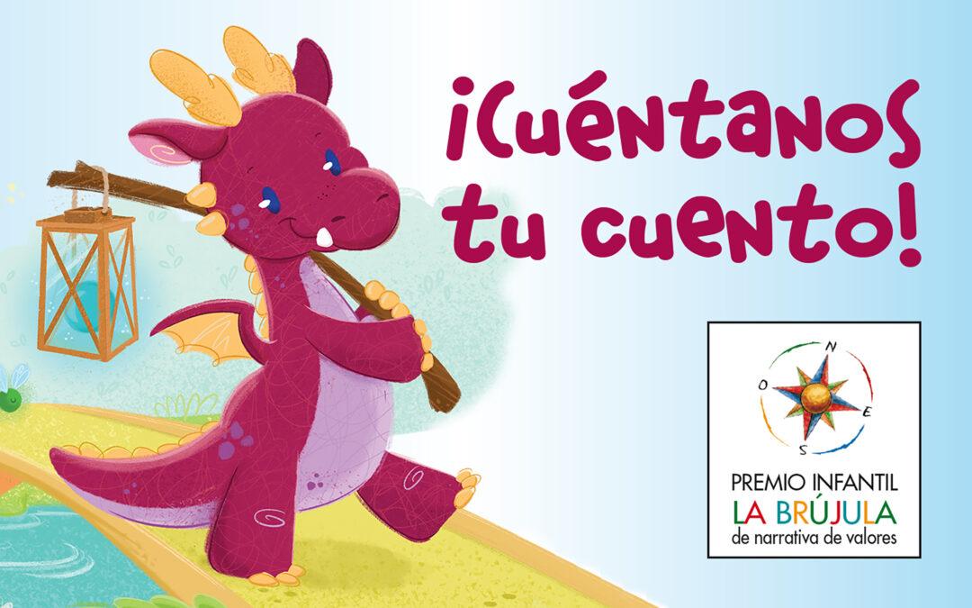 PREMIO INFANTIL LA BRÚJULA 2020